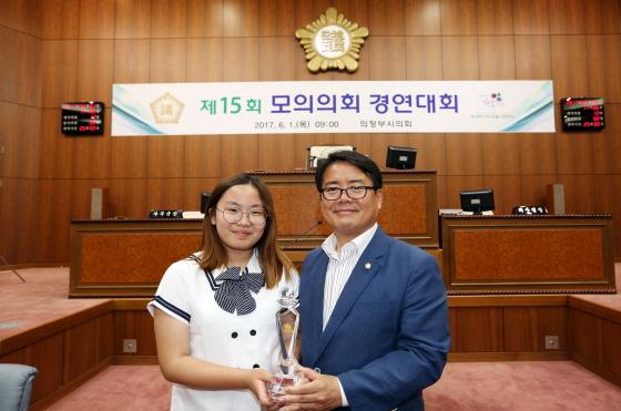 의정부시의회, 제15회 모의의회 경연대회 개최2.JPG