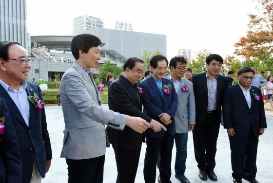 무한상상 시민정원 개장식3.JPG